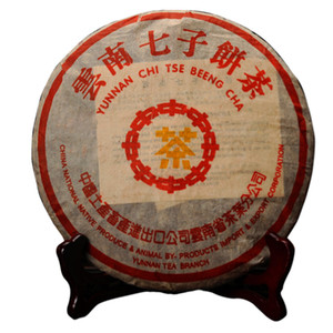Heiße Verkäufe 357g Reife Puer Tee-Kuchen Yunnan Seven Son Schwarz Puer Tee Organic Natural Pu'er Alter Baum Gekochte Puer Tea Green Food