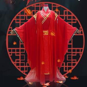 مو داو زو شي شياو Xingchen حلي غراند ماستر للازياء زراعة شيطاني الرجال الكبار رائع الدعاوى الزفاف هانفو