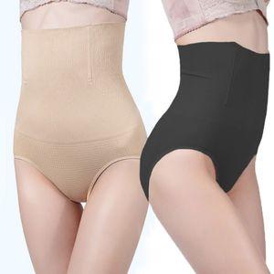 Женщины Shapewear Высокая Талия Seamfree Для Похудения Управления Трусы Живота Управления Бум Лифт Трусики