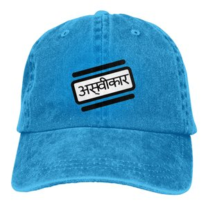 Defect Black Stamp In Hindi Sign Label Sticker Washed Cotton Pure Color Light Board Men's Baseball Cap Stitching Dad Hat