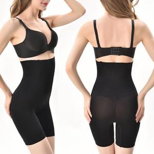 delle donne Plus Size A vita alta addome dopo il parto Pantaloni corpo Body Shaping fotoprotettivo sicurezza