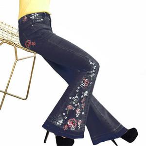 표백 데님 바지 여성 섹시한 빈티지 청바지 여성 캐주얼 의류 여성 자수 플레어 청바지 패션 디자이너