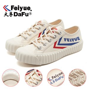DafuFeiyue Canvas Vulcanized 8332 Casual Men Women's Shoes Breathable Flats Elastic Insole Non-slip Fashion Sneaker MX200425