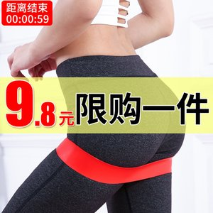 Yoga Elastic Band Fitness Women's Tension Band Training Hip Exaggerates Hips Useful Product Practice Back Shoulder Tensile Sport