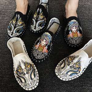 35-44 Chinese classic style canvas shoes beijing opera flats peking shoes cartoon canvas flats rubber sole casual shoes unisex