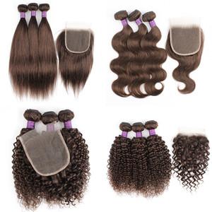 # 2 # 4 Brown couleur 3 faisceaux avec fermeture 200g / set cheveux pas cher cheveux humains indiens du Brésil Trame corps droit jerry bouclés
