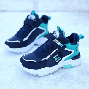 Winter Hot Selling Korean-style Cotton-padded Shoes with Velvet Sports Footwear BOY'S Low-top Shoes Fashion Network Dough Surfac