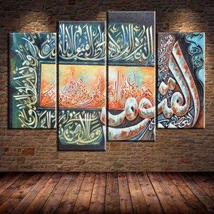Ayatul Kursi -46,4 Pieces Home Decor HD Printed Modern Art Painting on Canvas (Unframed Framed)