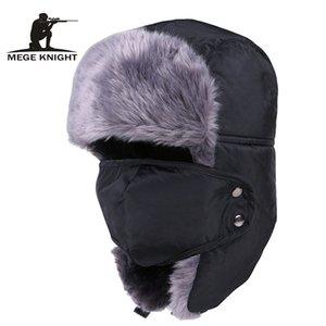 MEGE Knight Marka Rus Bombacı Şapka Kış Erkekler ve Kadınlar Unisex Earmuffs Cap ile Kalın CamoCap Kulak Binme Y200110 Maske Isınma