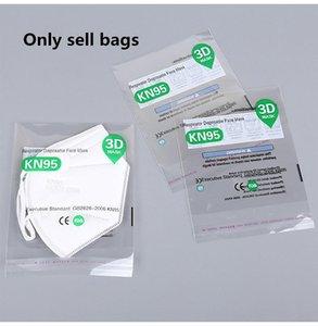 Английский KN95 маски упаковка OPP мешок два цвета в производителях акции может быть настроен
