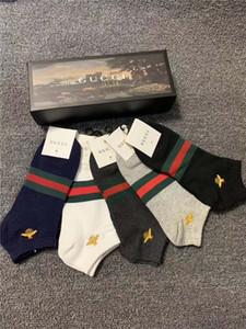 chaussettes 2019Men kanye chaussettes pour hommes de la marque de sous-vêtements rue chaussettes conception de basket-ball hommes de luxe pour les femmes taille libre de gros