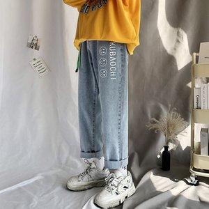 Men Baggy Blue Jeans Mens 2020 Free Belt Streetwear Harem Pants Male Hip Hop Wide Leg Korean Fashions Denim Pants INS