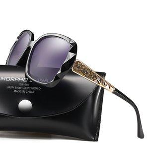 Ms. big box polarized sunglasses fashion UV protective eyewear sunglasses Amazon explosion models 2538