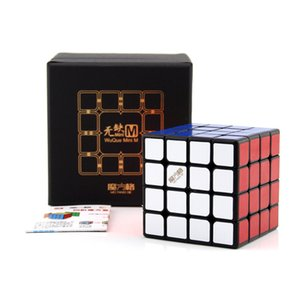 Mofangge 60mm Mini Wuque M 4x4x4 Magnetic Magic Cube 4layer Qiyi Wuque Mini Speed Cube For Toys Children Kids