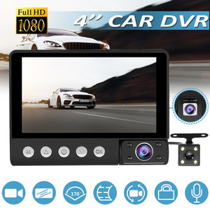 New driving recorder 4 inch three-way car inside and outside HD three lens before and after three recording reversing image machine
