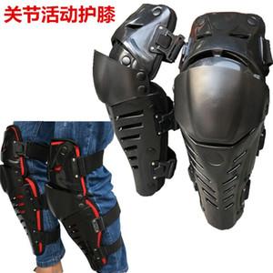 Motorrad Schutzausrüstung Off-Road-Fahrzeug-Anti-Fall-Knie-Pads Lokomotive Rüstung Aktivität Schutzausrüstung
