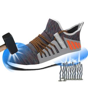 남성 통기성 안전 신발 에어 메쉬 불멸 스니커즈 보호 부츠를 방지 스매싱에 대한 남성 강철 발가락 안전 작업 신발