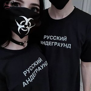 Summer Reflective Unisex T Shirt V Neck With Russian Russian Underground Female Tshirts Black Cotton Womens Tees Drop Shipping