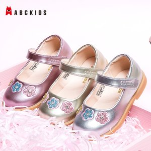 ABCkids Girls Flower Leather Shoes Spring Autumn New Baby Princess Shoes Dresses TPR Soft Bottom Casual For 1-3 Years