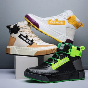M- Autumn and winter hip hop street dance shoes high to help wild casual outdoor personality color matching men's shoes