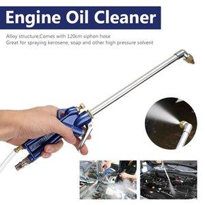 Cleaner 40CM Engine Oil Ferramenta Car Auto Cleaner Gun ferramenta pneumática com 120cm Mangueira máquinas peças Alloy motor Cuidados
