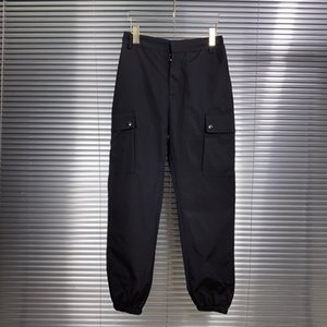 Mesh inside the new beach pants for breathability and comfortable upper body effect great size M ~ XXXL 6351