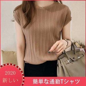 2020 Summer Ice Silk Tricoté Tops manches courtes Bureau Solid Slim brillant Lady travail causales soie Mode Chemises Slim Knitwear
