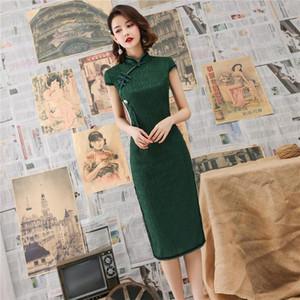 Sexy Green New Female Lace Cheongsam Women Novelty Qipao Short Sleeve Elegant Chinese Dress Slim Chi-pao Vestidos Size S-XXL