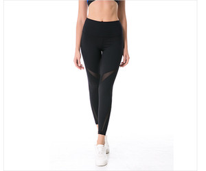 Women Mesh Split Yoga Pant High Stretch Quick Dry Workout Out Tights Sexy Girls Wearing Yoga Pants