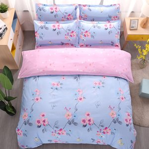 Brushed single quilt cover single piece skin-friendly student dormitory double bed supplies four-piece set