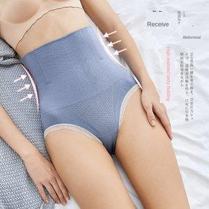 Wxm2W Seamless palácio favo de mel quente após os mesmos cintura calças de modelagem-dressing corpo de entrega domiciliar Início moldando calças levantamento hip smal