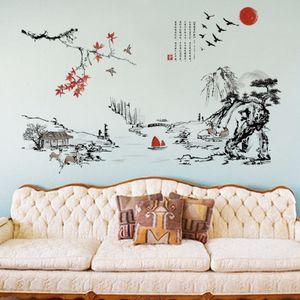 20190621 Chinês Fenghongri pintura a tinta decorativa auto-adesivo adesivo de parede
