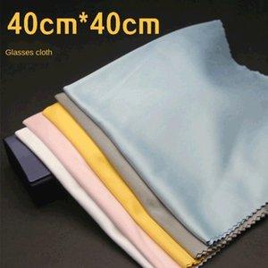 Ampliación de fibras finas que espese sin gafas para el cabello que cae el paño de vidrios paño de limpiar la lente contador 40 * 40