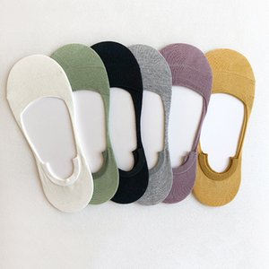 12 Pairs Summer Invisible Socks Women Cotton Anti-sweat Socks Low Cut Shallow Mouth Slipper Korean Style Solid Color