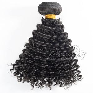 VMAE Camboya vietnamita color natural rizado rizado extensiones del cabello humano EMA Productos 100% sin procesar humano de la Virgen del pelo teje 1 Bundle