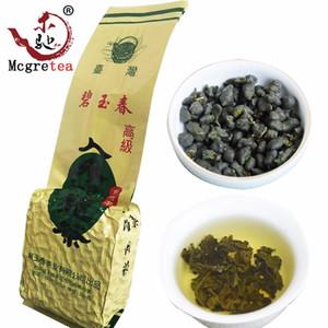 2020 نوعية جيدة 250G الشهيرة الرعاية الصحية الشاي تايوان دونغ دينغ الجينسنغ الصيني الاسود الشاي الصيني الاسود الجينسنغ الجينسنغ الشاي