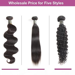 Factory Directly Sale Cheap Mink Brazilian Virgin Hair Straight Deep Body Water Wave Kinky Curly Human Hair Extensions Wholesale Hair Wefts