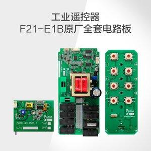 Industrial Wireless Fernbedienung Motherboard F21-E1B Auto Start Griff Hauptplatine Empfängerplatine