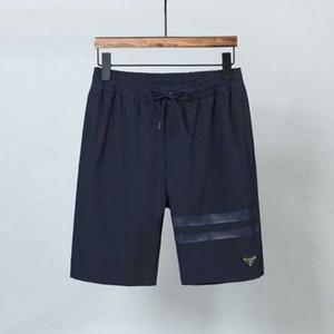 Calças De Marca Dos Homens Calças de Verão Designer 2019 Novo Casual Cor Sólida Calções Soltas No Joelho Estilo Pant Elegante Respirável Pants.