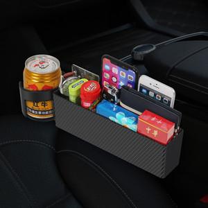 보편적 인 자동차 시트 갭 패드 필러 자동차 시트 갭 저장 상자 패딩 보호 케이스 자동 청소기 청소 슬롯 플러그 스토퍼 자동차 액세서리