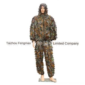 Jedi survival 3D leaf camouflage invisible cloak camouflage eating chicken Geely hunting suit leaf suit