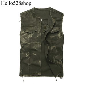 Hello528shop Casual Leichte Herren Jeansweste Army Green Washed Frazzle Special Military Style Strickjacke Oberbekleidung Ärmellos