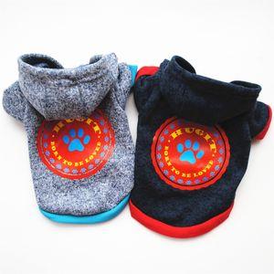 Pet dog autumn and winter fashion hooded sweatshirt, outdoor sportswear.