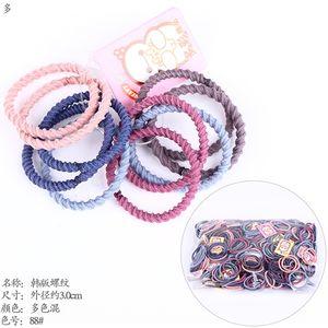 Greyish White Scrunchies For Thin Hair Elastics Hair Band Assorted Colors Kids Girls Baby Fasce Per Capelli Pom Pom sweet07 SGDxa