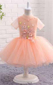 Orange Lovely Short Sleeve Flower Girl Dress First Holy Communion Dresses with Handmade Flowers for 3-8 Years