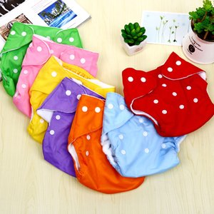 Baby Washable Diapers Adjustable Reusable Washable Baby Cloth Diaper Cloth or mesh Waterproof Breathable Newborn Cloth Diapers M1750