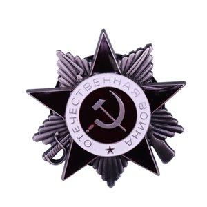 Orden de la guerra patriótica militar soviético WW2 Premio Réplica