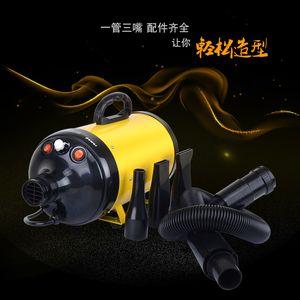Hefa Pet Water Blower Dog Hair Dryer Large Dog Home High Power Cat Bath Drying Hair Blowing Artifact