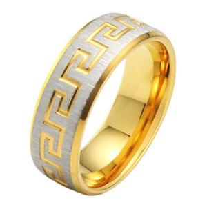 Роскошные 316 титановой стали 18-каратного желтого золота, греческий ключ обручальное кольцо мужчины, женщины, серебро, золото