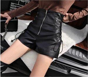 Rosetic PU-Leder Damen Shorts beiläufige Gothic reizvoller Verein Punk Hip Hop Gerade dünne hohe Taille Reißverschluss Schwarz weiblich Sommer Shorts